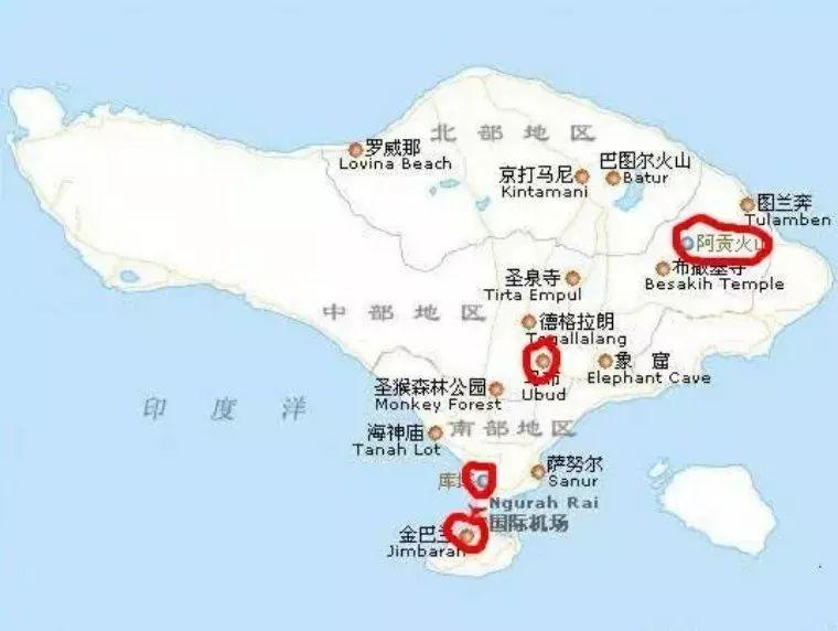 巴厘岛火山爆发,近期去旅游安全吗?