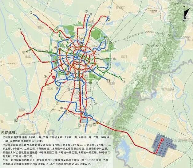 成都28地铁规划图