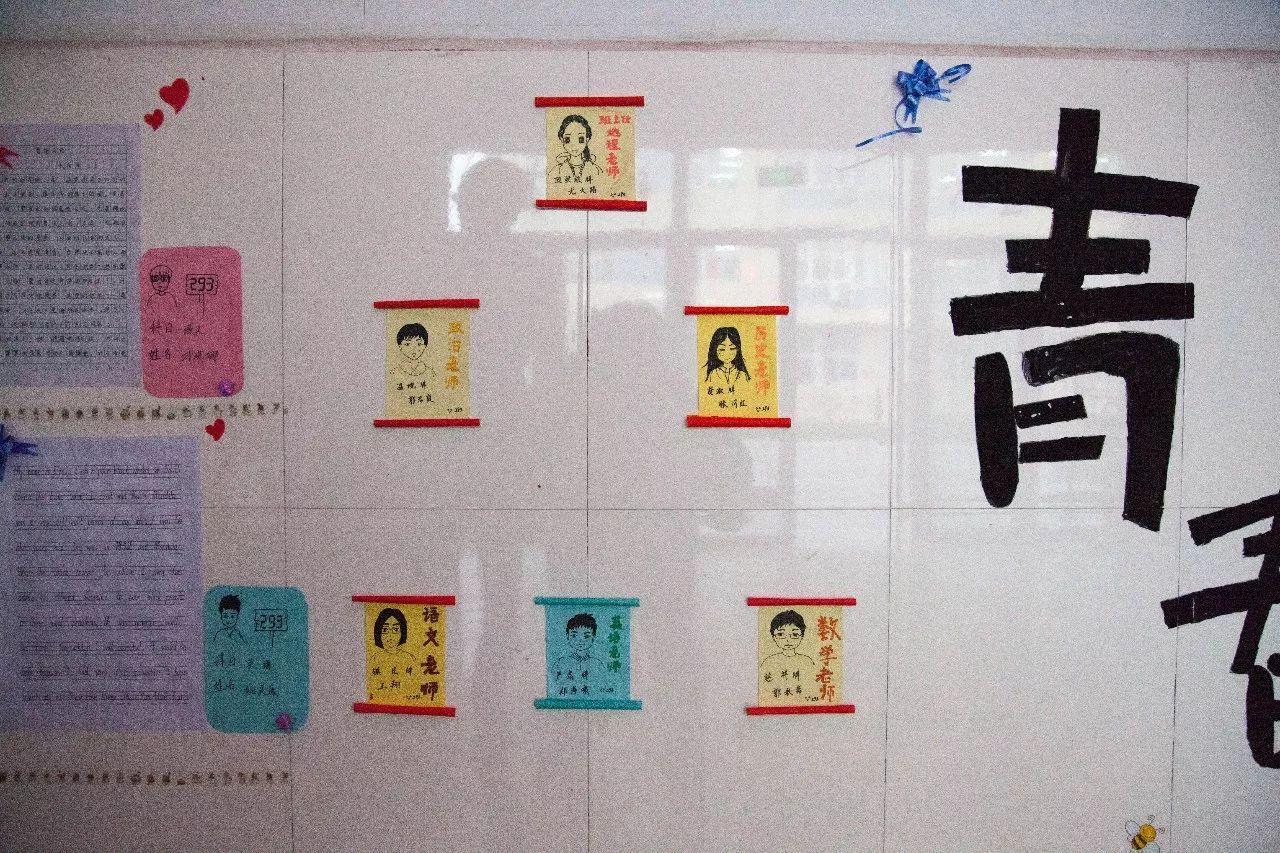一高中班级文化建设_大漠苍狼-董庆军_新浪博客