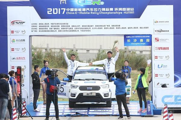 澳门葡京娱乐官方网站:御捷新能源E行征战2017中国新能源汽车拉力锦标赛