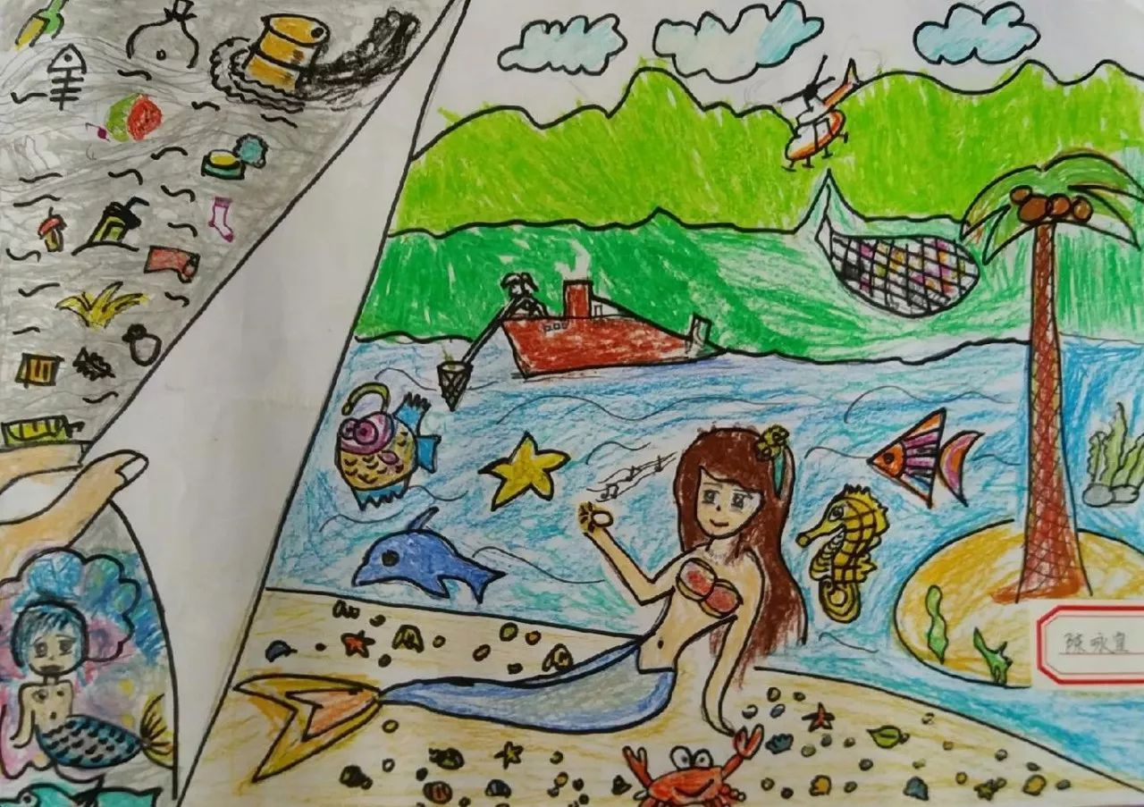 儿童保护海洋手绘图片