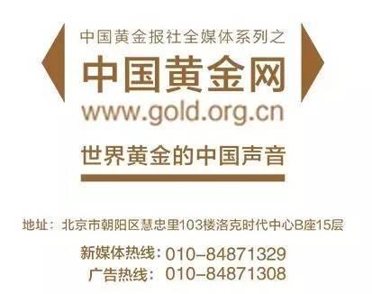 中国保持全球商品期货市场绝对领先地位