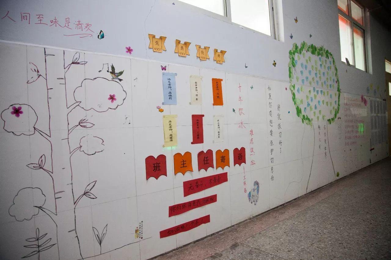 岚中高一435班级文化建设集锦_美篇