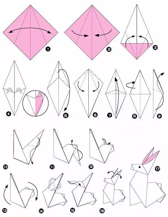 有脚凤凰折纸图解步骤