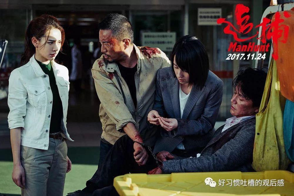 吴宇森电影又放鸽子了图片