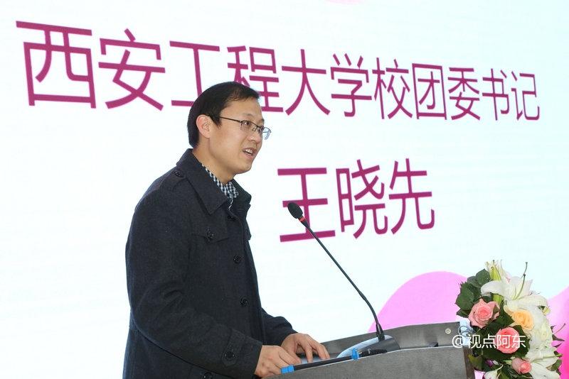 三秦巾帼创业导师走进西安工程大学宣讲  微路演里话创新 - 视点阿东 - 视点阿东
