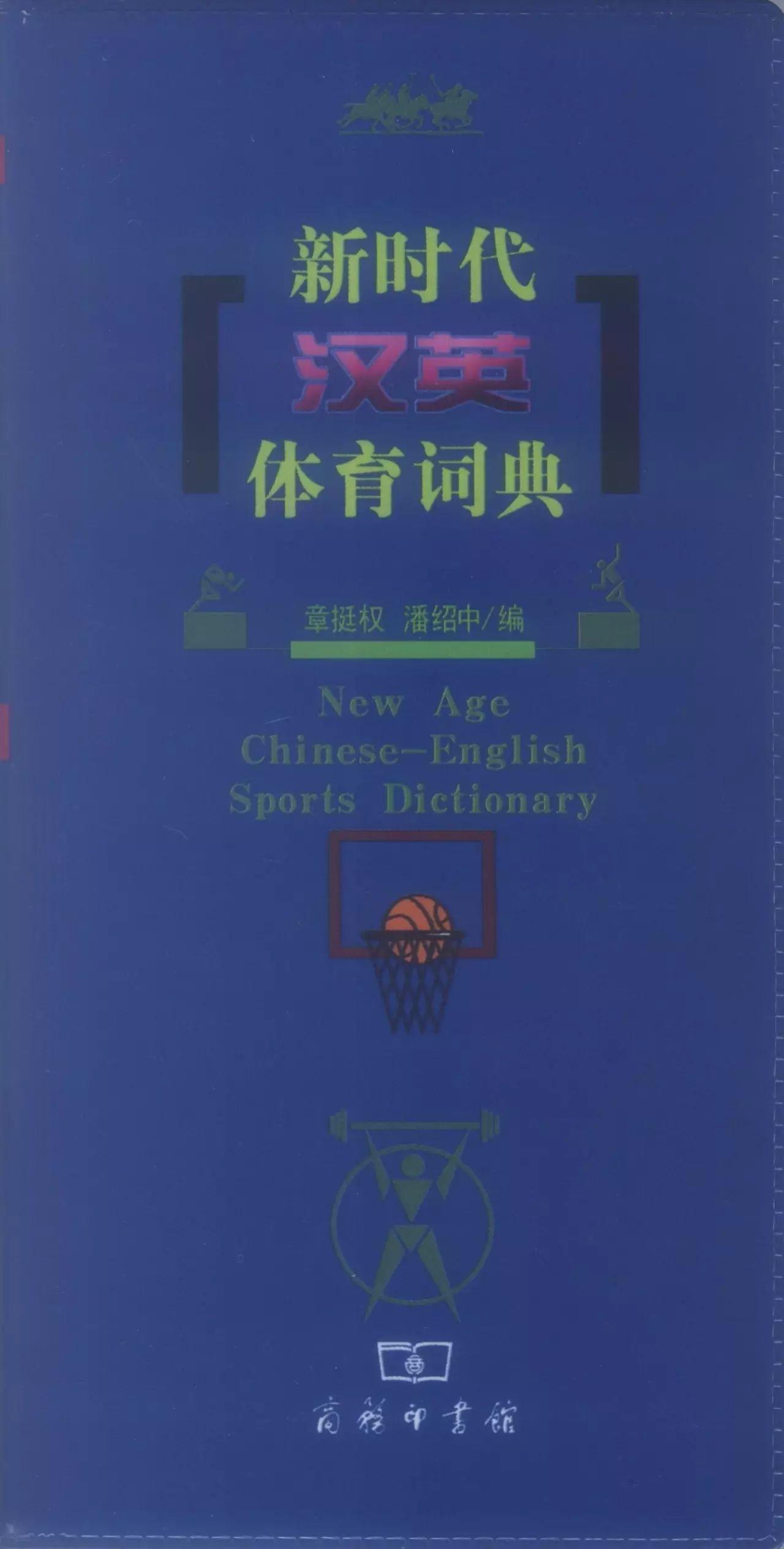 150本英语类好书 | 26个字母影响世界