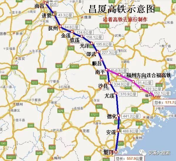 光泽高铁片区规划图