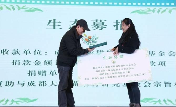 四川省首届中小学生微电影节完美落幕~生态文明_卡奇娱乐