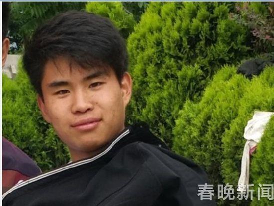 昆明一大学生入住小旅馆后失踪 学校悬赏3万元寻人