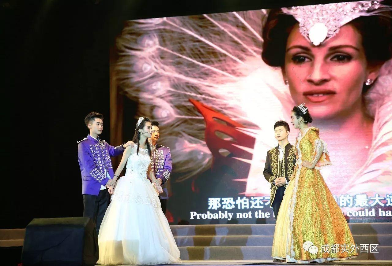 高三学子精彩演绎从银幕走向舞台的经典童话