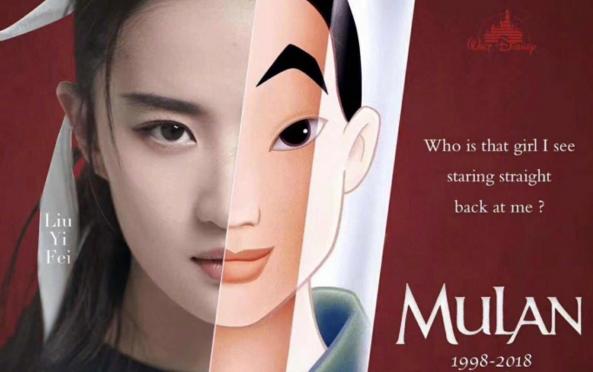 迪士尼真人电影版《花木兰》主演敲定刘亦菲