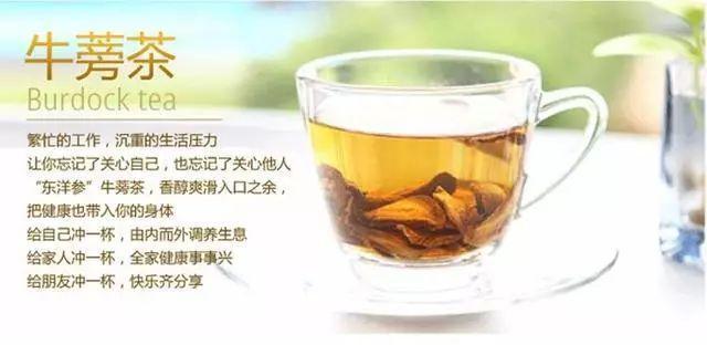 你在买牛蒡茶的时候被坑过吗?不?#37327;?#30475;这些!