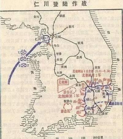 仁川登陆_揭秘朝鲜战争中美军仁川登陆的内幕 竟是因为惧怕苏联
