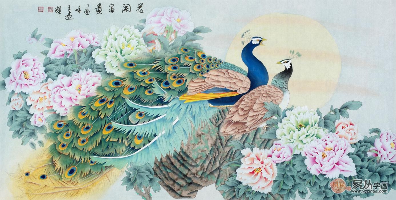 王建辉最新四尺孔雀牡丹图《花开富贵》