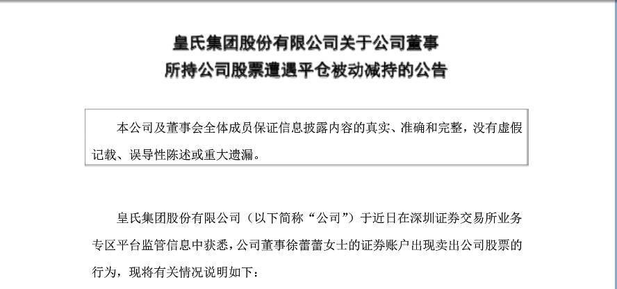 股市下跌触及警戒线,2300亿资金或崩盘? - yuhongbo555888 - yuhongbo555888的博客