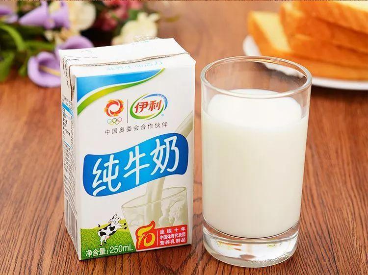 2019中国十大牛奶排行_澳牧进口儿童牛奶 助力宝宝成长 评测擂台
