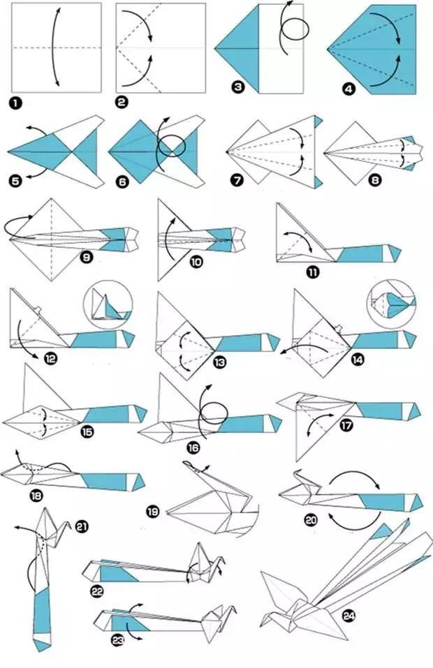 钢琴折纸步骤图解视频