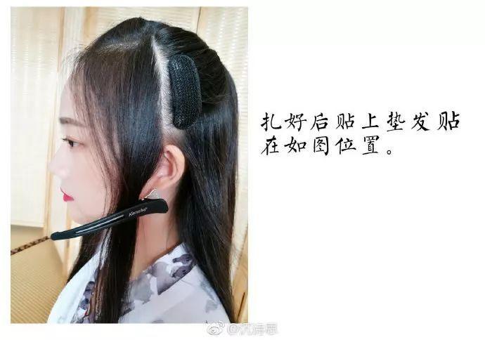 【汉服发型】唯美灵蛇髻发型图片