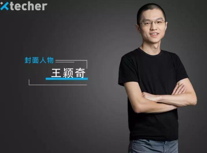 ONES CEO王颖奇:打造一站式研发