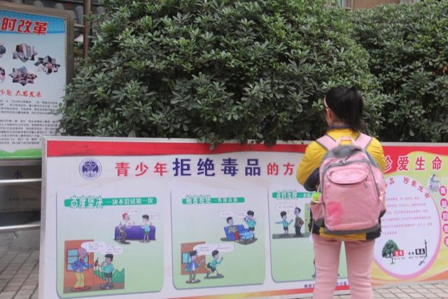 禁毒宣传栏,宣传展板,电子屏宣传标语等呈现在校园最醒目的地方,孩子