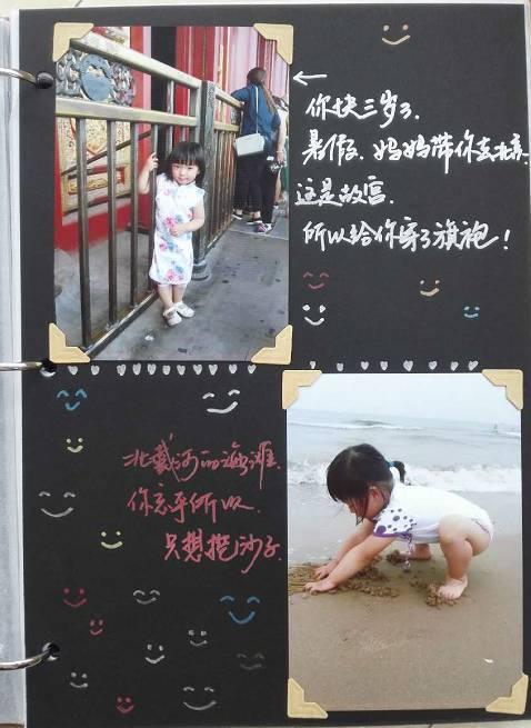"""開團  """"會動""""的diy成長相冊,60張照片 4個視頻,永久保存孩子成長的圖片"""