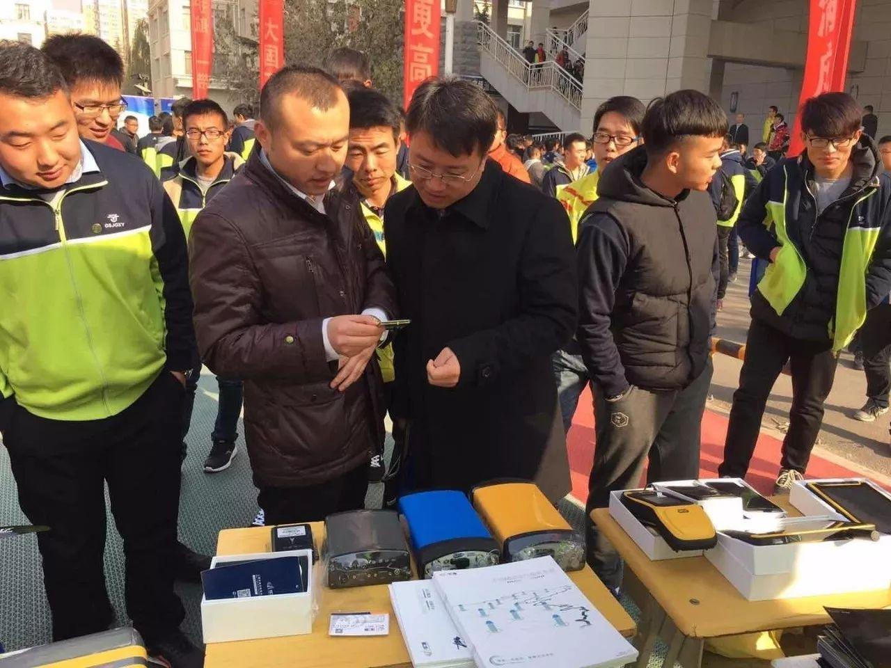 甘肃省测绘局后勤服务中心--介绍信息