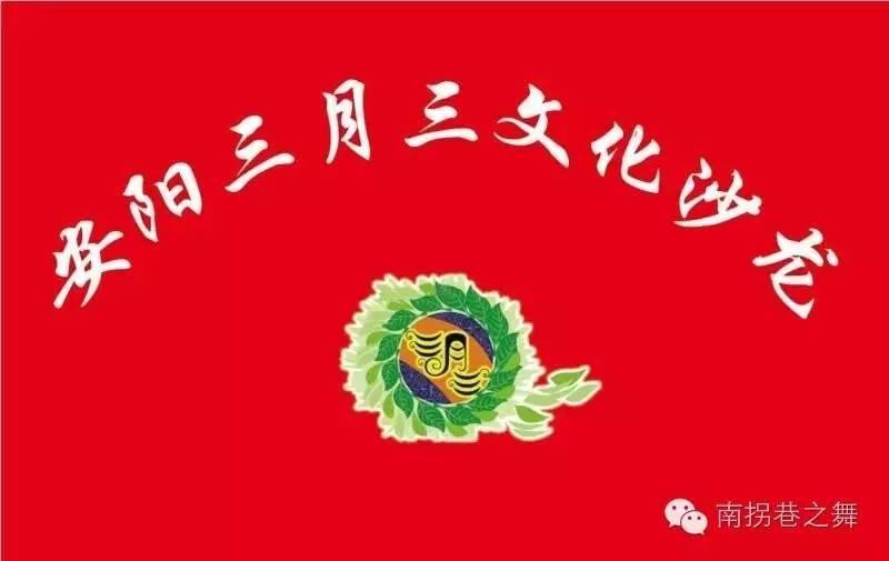 安阳九韵竹酒公社之竹林七贤