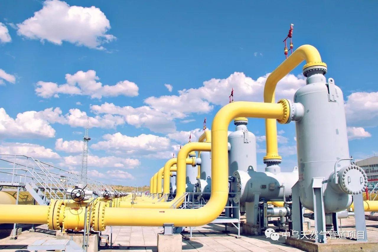 孝感中亚城市燃气发展有限公司