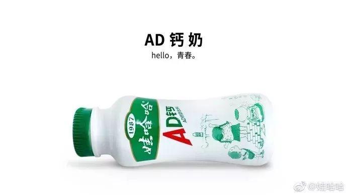这次不仅ad钙奶换了模样 就连 娃哈哈纯净水也换了包装 这钻石风的瓶图片