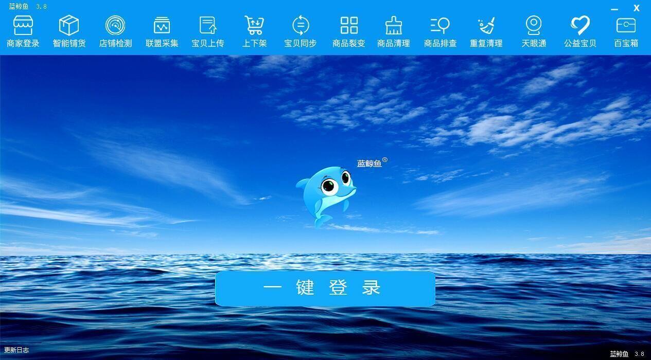 qq淘客宝:淘客app、店铺淘客的左右手 投稿 第1张