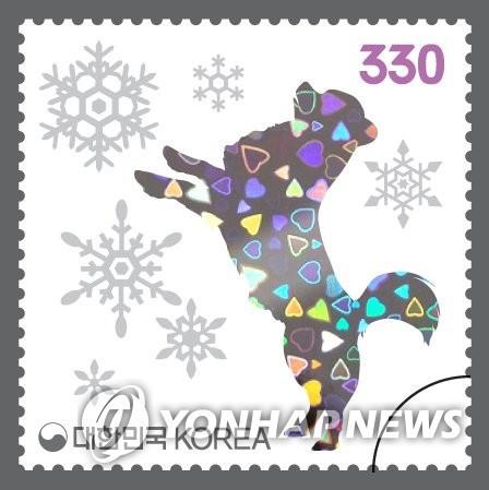 韩国发行戊戌年狗年邮票 卡通图案萌萌哒!【组图】