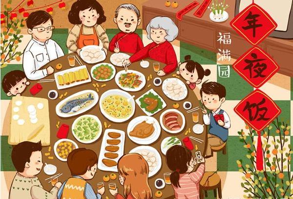 社会 正文  中国传统习俗过年就是要吃团年饭,究竟什么时候吃团年饭好图片