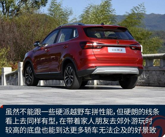 不久刚刚在广州看到的斑马入门级suv荣威rx3上,都够上市全新智比亚迪f6方向盘接线控制图片