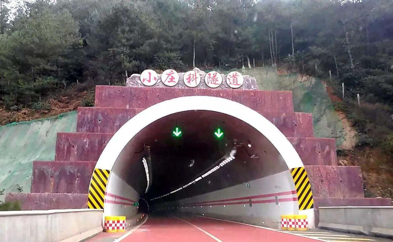 会泽大草海山