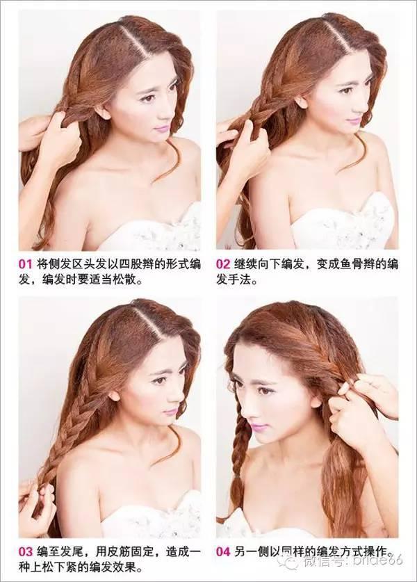 韩式鲜花新娘发型教程 化妆师必备编发技巧