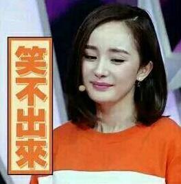 """陈志朋透视装变""""妖男""""闪瞎,关晓彤学院风变玛丽苏少女 作者: 来源:扒小妹儿"""