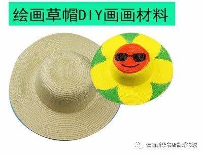 【手工作坊】绘画草帽diy