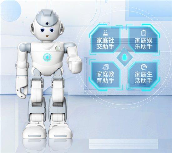 优必选联手腾讯云小微推出qrobot alpha 12月1日京东首发