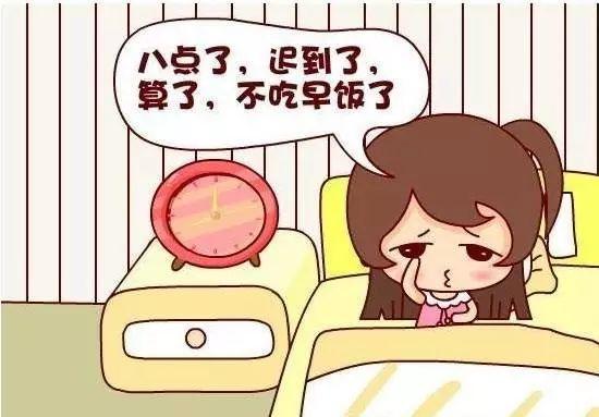 早晨,许多人都习惯懒在床上,闹钟不响四五次绝对不会起床.