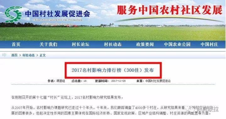 惠东县2017人均经济总量_惠东县人民医院照片