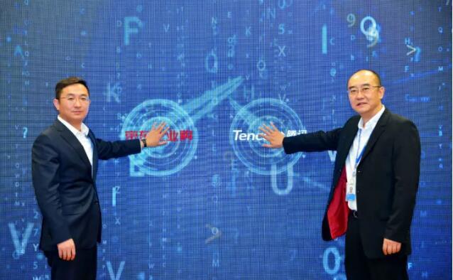 京东企业购联手腾讯背后:创新8亿中国网民服务模式-烽巢网