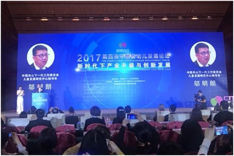 孩子王:中国母婴健康成长万里行科普教育联合示范单位