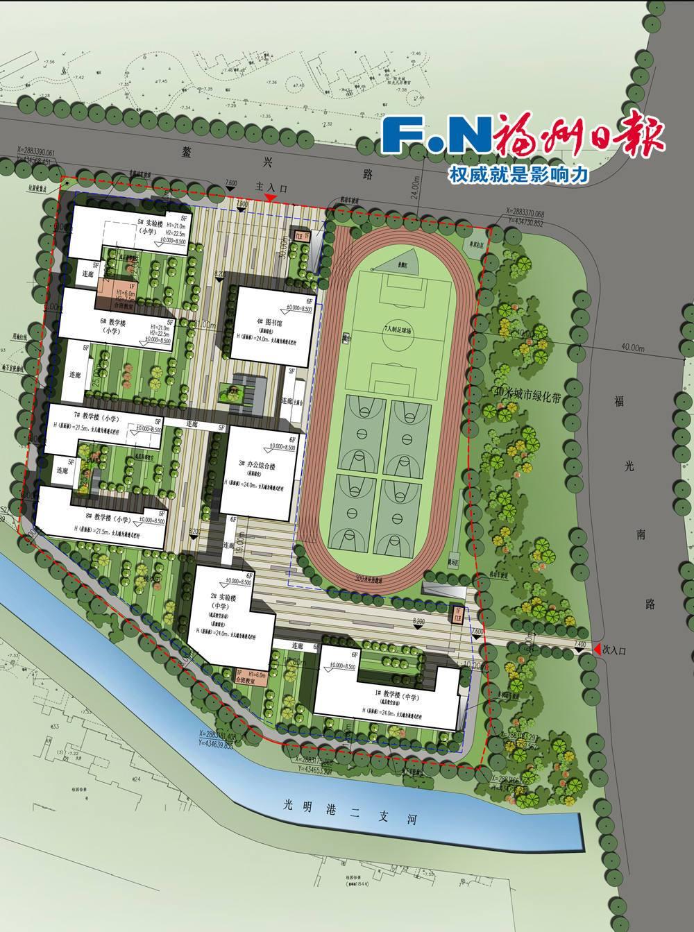 鳌峰学校景观总平面图