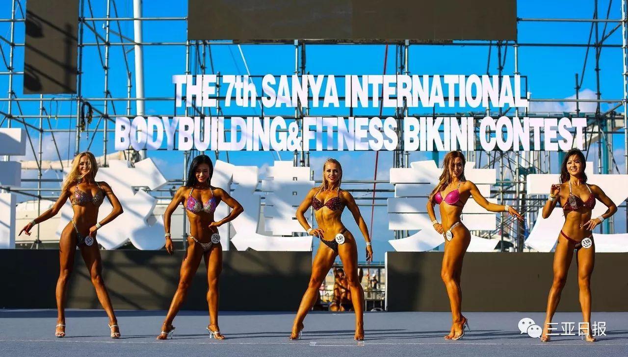 赛事|型男型女尽展力量之美 第七届三亚国际沙滩健美先生比基尼小姐