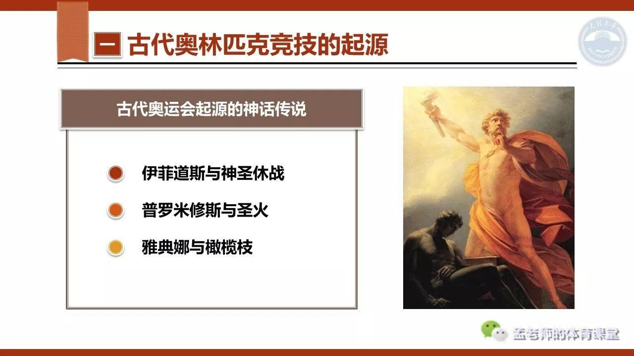 授能旧不多之6倍他达的过京北大人号作一什并有仍学们教