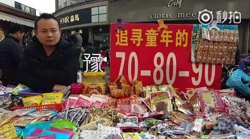 """有个摊位卖着各式各样的小零食 摊主易先生说: """"好多人怀旧或者回忆"""