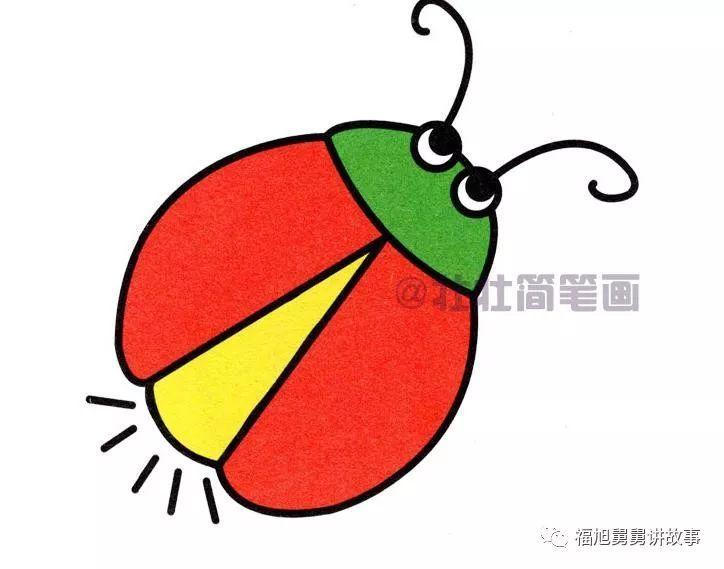 简笔画卡通人物绘画大全——萤火虫