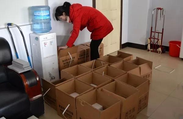 水质检测仪封箱