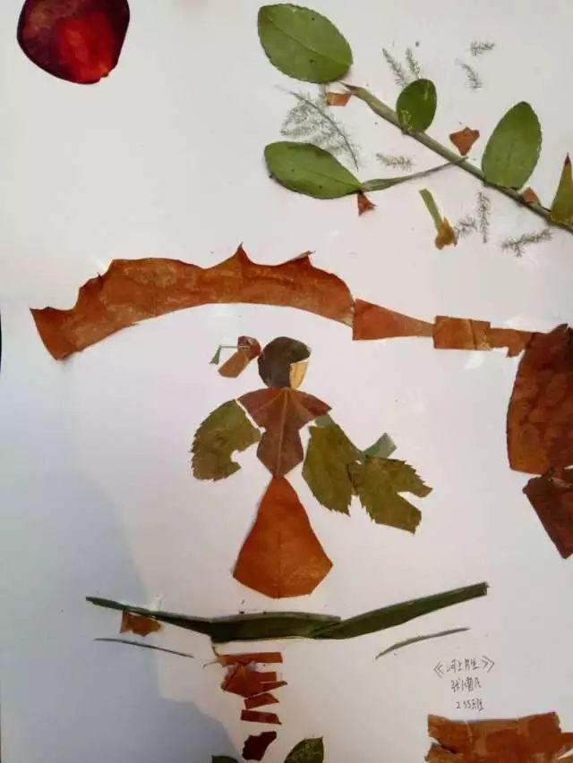 学生创意树叶拼贴画作品展第十三篇丨欣赏完记得给孩子投票鼓励(⊙o